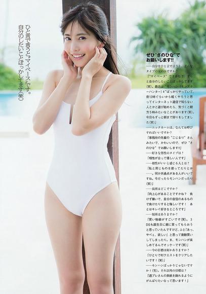 sano_hinako009