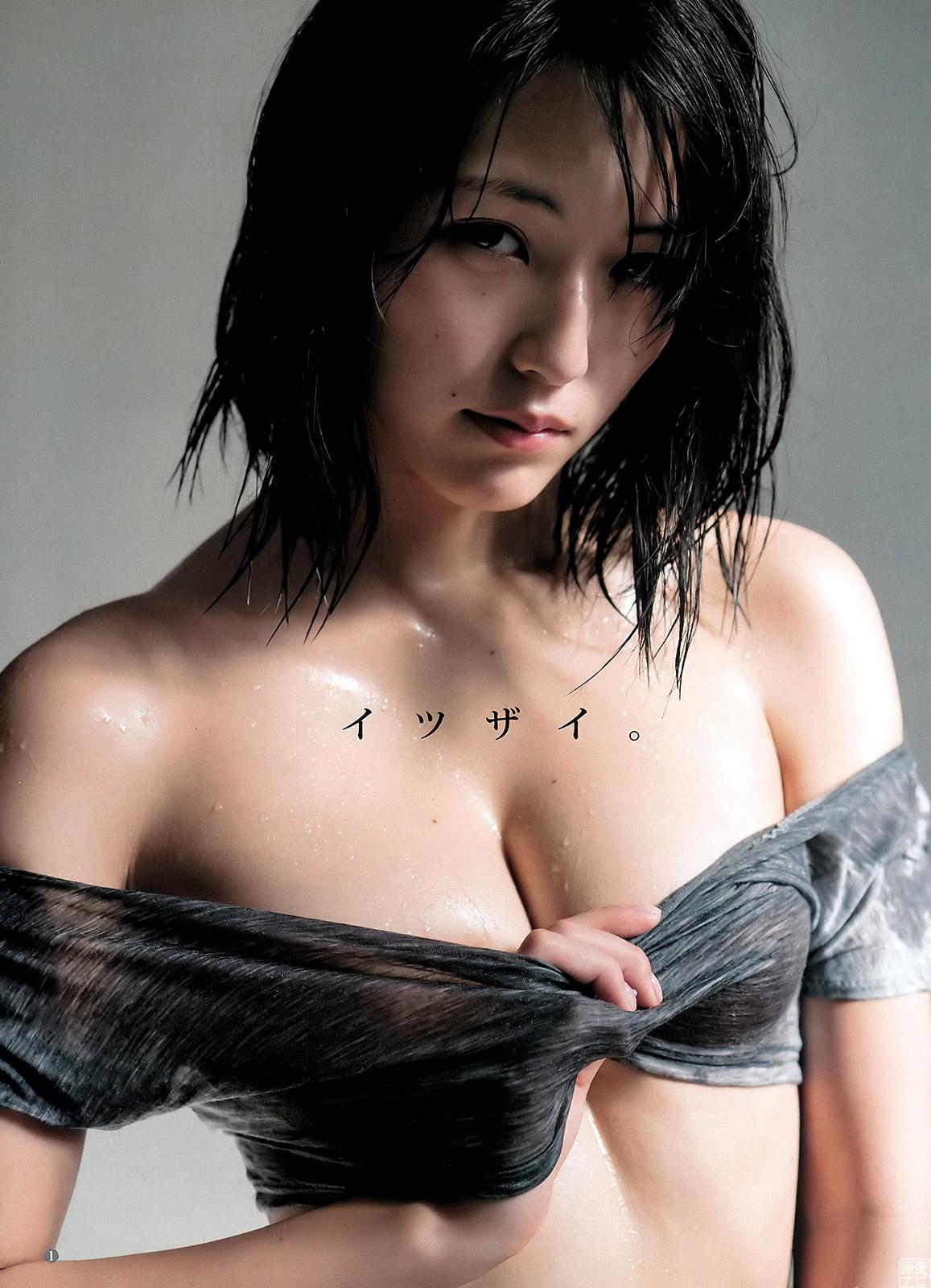 原あや香(22)高画質水着画像