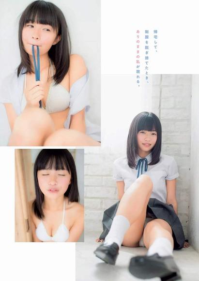 百川晴香のグラビア画像008