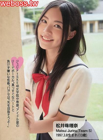 『松井珠理奈 ハイレグ 水着』の画像M9