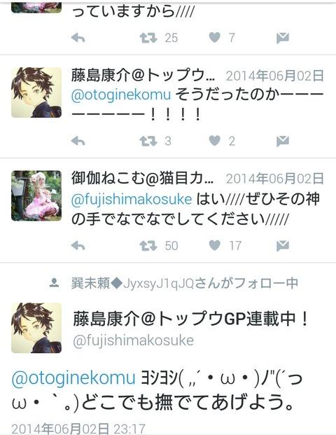 3dcc54be.jpg