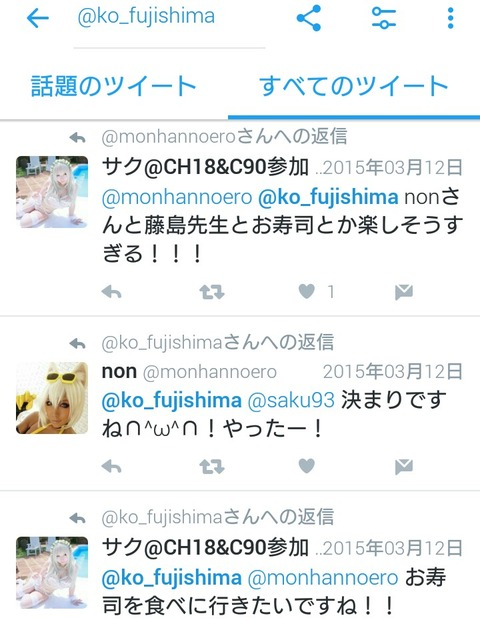 b61a60dd.jpg