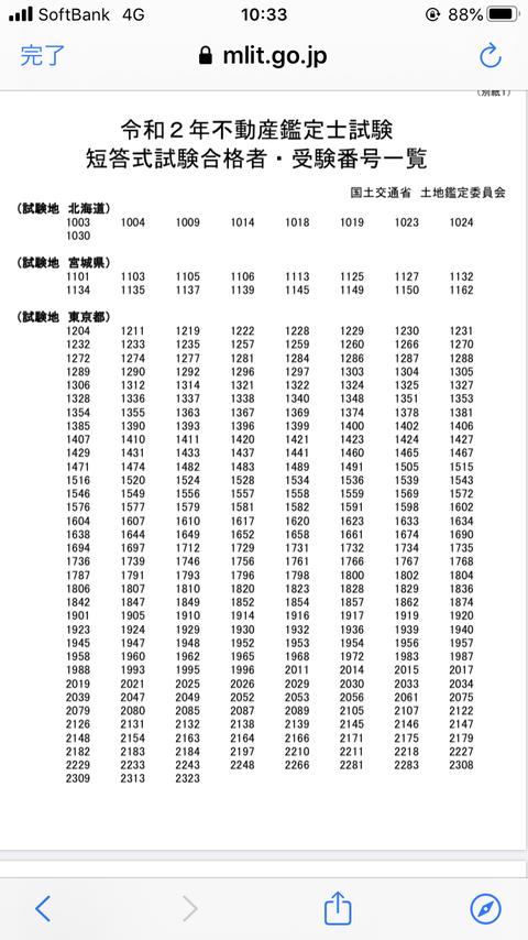 904040D9-4BDB-490E-93A8-0AB29E3C5EA2