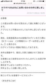 6CB5C2DE-F0F1-457B-B35A-38DDEE1AEC30