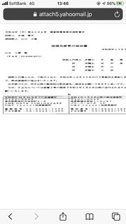 B9CBDD91-AC51-4C6F-9375-F58592C6E343