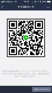 C8623FC1-4909-4BF2-9FC2-A015139B288A