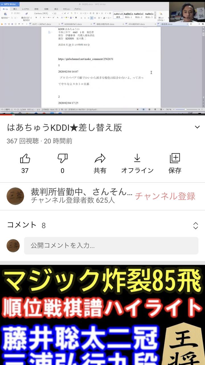 相沢 まき アンチ