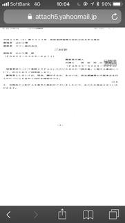 A5FFB270-4DDC-4313-B0DC-8CAEC4C610B2