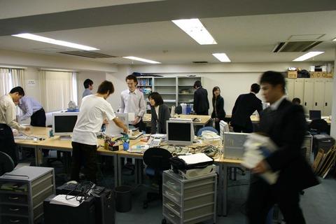 旧上野オフィス社内