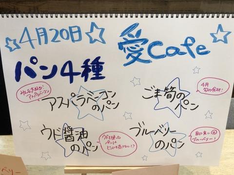 5c619022-8c03-4e4e-9874-c58a8b38e273