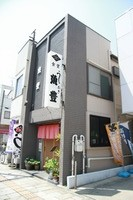 uyotoyo02