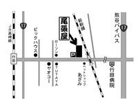 尾張屋MAP200%