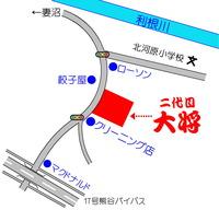 大将MAP