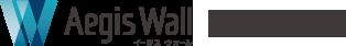 Aegis Wall 公式ブログ