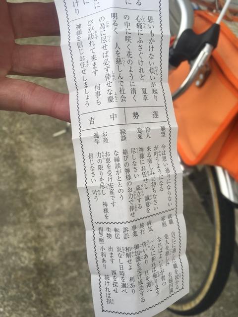5EC2BE46-1EA1-406E-9BB0-3C2CCA0D00EC