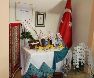 大使夫人のテーブルディスプレイ トルコ共和国-6919