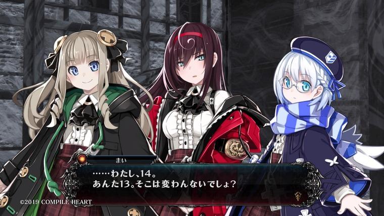 Death end re;Quest2_20200520052611