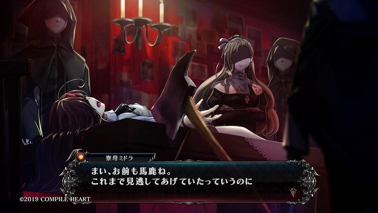 Death end re;Quest2_20200520034841