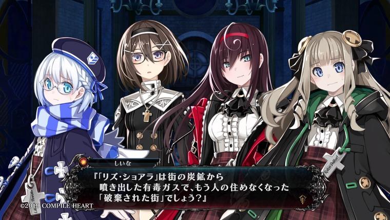 Death end re;Quest2_20200518205323