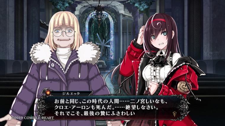 Death end re;Quest2_20200520045235