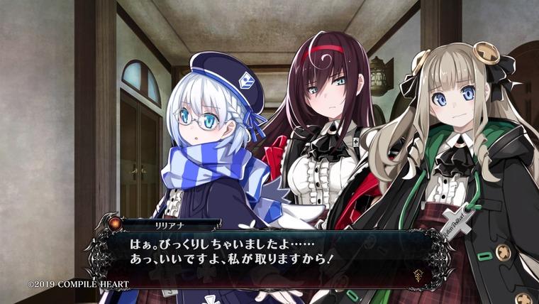 Death end re;Quest2_20200219035922