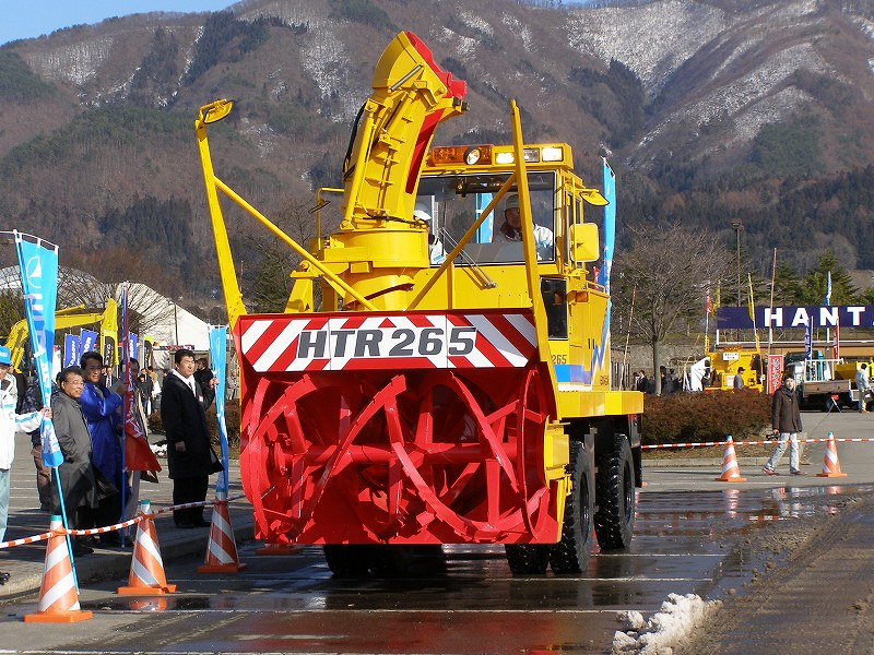 ... 日本除雪機製作所のHTR265