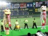 中華街獅子舞