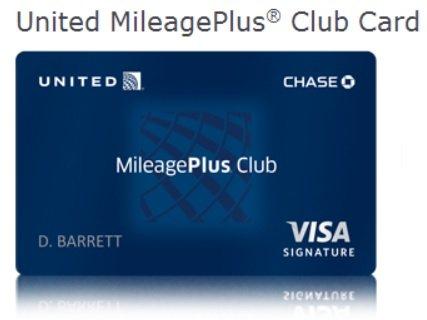 ユナイテッド航空クレジットカード