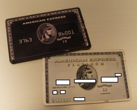 クレジットカードマニアクス : アメックスセンチュリオン ...