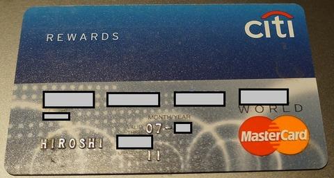 Citiカードワールドマスターカード