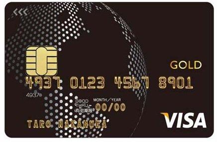 家族に勝手にクレジットカードを使われてしまった …