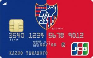 FC東京カード