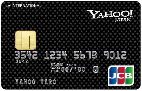 YahooJCBカード