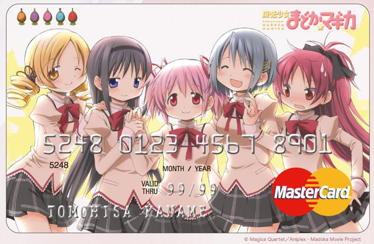 「支払いは楽天カードで」底辺のステータス、楽天カードを使う底辺が急増  [974995569]->画像>64枚