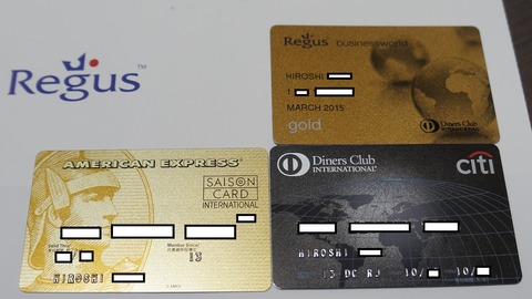 regus_goldcard