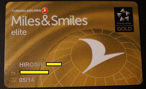 トルコ航空カード