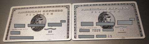 アメックスプラチナセカンドカード
