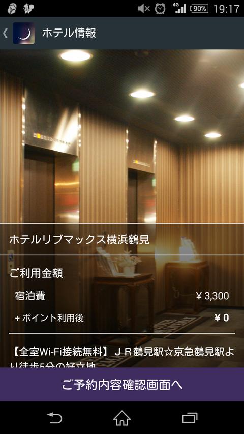screenshotshare_20150608_191727