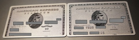 アメックスプラチナセカンドカード1