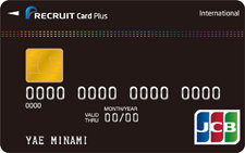 20130318_recruit_card_plus_
