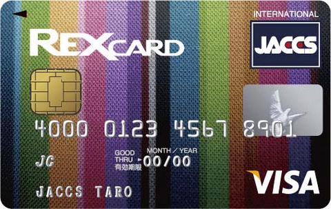 rex-card-2