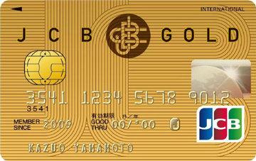 card_jcbgold