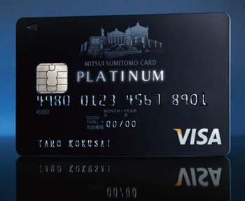img_smbc_platinum_card_01
