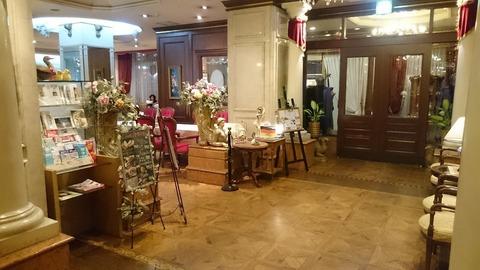 広島グランドインテリジェントホテル-2