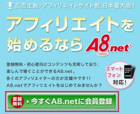 a8_top