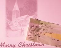 ホセ・カレーラス クリスマスコンサート