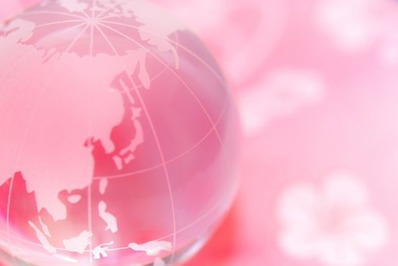 日本と世界