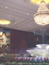 中国系の由緒あるホテル