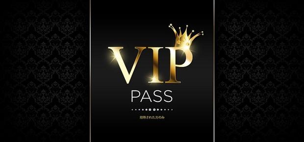 vip-coming-soon_1418091949