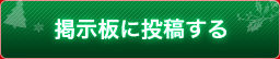 yycchrisumasu.jpg